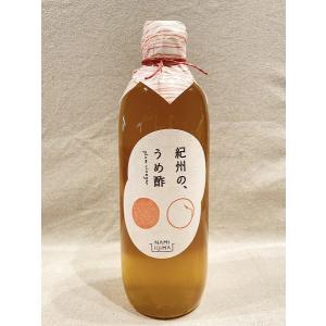 紀州の、うめ酢|shonan-tsutayabooks