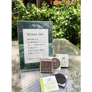 【蔦屋書店 限定販売】10 MINUTES AROMAhibiGreen tea|shonan-tsutayabooks
