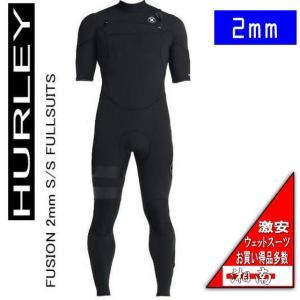 HURLEY ハーレー メンズ 上位  Fusion 2/2mm シーガル ジップレスモデル  シー...