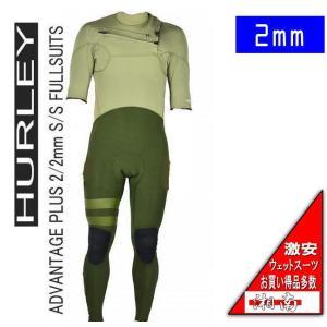 HURLEY ハーレー メンズ 上位  ADVANTAGE PLUS 2/2mm シーガル チェスト...