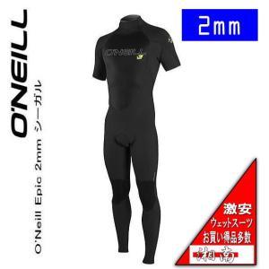 O'neill オニール EPIC 3/2mm メンズ シーガル 2019モデル   上位モデルE...