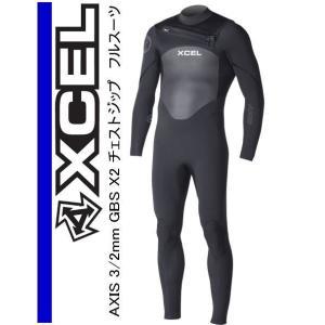 ウェットスーツ  エクセル 3/2mm メンズフルスーツ XCEL AXIS  X2 3/2mm GBS BLK shonanmart
