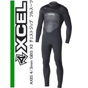 ウェットスーツ  エクセル 4/3mm メンズフルスーツ XCEL AXIS  X2 4/3mm GBS BLK|shonanmart