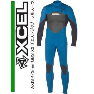 ウェットスーツ  エクセル 4/3mm メンズフルスーツ XCEL AXIS  X2 4/3mm GBS BLUE|shonanmart