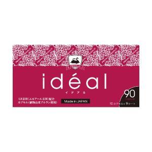健康補助食品 ideal(イデアル) 90カプセル入り シートタイプ LR末III ミミズ乾燥粉末 ミミズ酵素|shonansmile