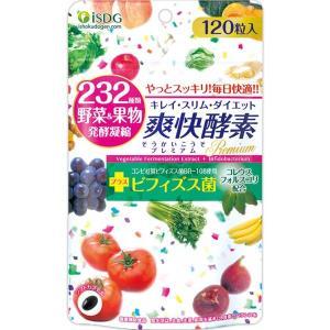 ISDG 医食同源ドットコム 爽快酵素プレミアム 120粒 [メール便可]|shonansmile
