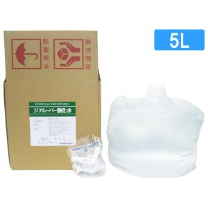 弱酸性次亜塩素酸水 ジアムーバー酸化水 5L 200ppm / 詰め替え用ボトル付き
