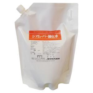 弱酸性次亜塩素酸水 ジアムーバー酸化水 詰め替え用パック 2000ml(200ppm)|shonansmile