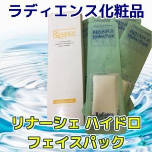 リナーシェ ハイドロフェイスパック Rinasce Hydro Face Pack 「ラディエンス化粧品」 [メール便可]|shonansmile