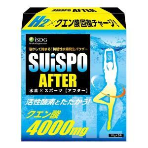 医食同源ドットコム スイスポアフター 10g×5袋 スポーツドリンク(粉末タイプ)|shonansmile