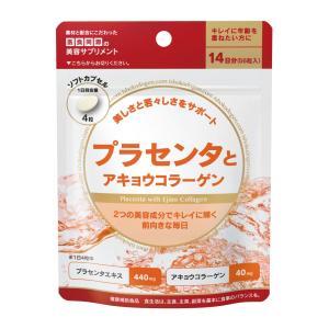 医食同源ドットコム プラセンタとアキョウコラーゲン 56粒 「メール便可」|shonansmile