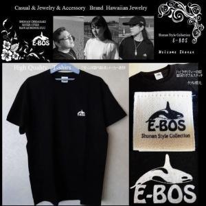 Tシャツ 安心の国内製造 カジュアルブランド メンズ レ ディス ブラック シャチロゴ 湘南ブランド E-BOS メーカー直販 送料無料 bos002