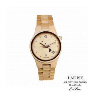 ハワイアンジュエリー ウオッチ ウッド 腕時計 クオーツ ホヌ デザイン Bean & Vanill...