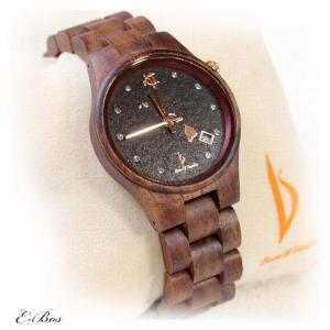 ハワイアンジュエリー コア ウオッチ 腕時計 Bean & Vanilla 文字盤 ブラック 天然 ...