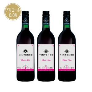 ヴィンテンスピノ・ノワール750ml(ノンアルコールワイン)3本【送料無料|沖縄除く】|shonanwine