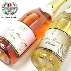 ベルギー大使館公式推薦 ノンアルコール スパークリングワイン デュク・ドゥ・モンターニュ・セットの紅白セット!|shonanwine