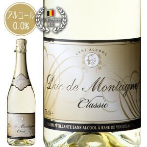 ベルギー大使館公式推薦 ノンアルコール スパークリングワイン 「デュク・ドゥ・モンターニュ」単品|shonanwine
