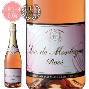 ベルギー大使館公式推薦 ノンアルコール スパークリングワイン 「デュク・ドゥ・モンターニュ・ロゼ」単品|shonanwine