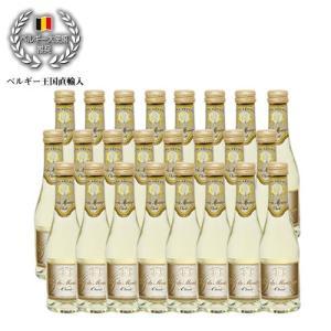 【送料無料|沖縄除く】美味しいノンアルコールスパークリングワイン デュク・ドゥ・モンターニュ・ミニ 24本セット|shonanwine