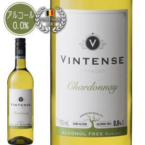 ワインから作った本格派!! 美味しいノンアルコール・スティルワイン ヴィンテンス・シャルドネ(白)|shonanwine