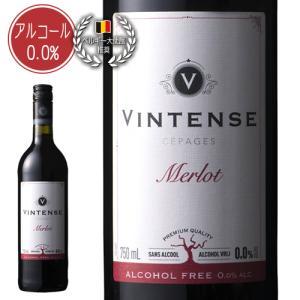 ワインから作った本格派!! 美味しいノンアルコール・スティルワイン ヴィンテンス・メルロー(赤)|shonanwine