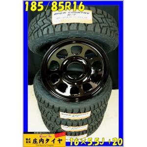 こちらの商品は自社在庫保管のため、当日発送可能でございます。 ☆★☆★☆新品 Rugged Tire...