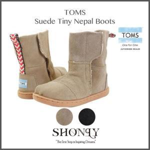 ◇TOMS正規ディーラーSHONLY◇  Tinyラインにブーツが仲間入り! ネパールの高地からイン...
