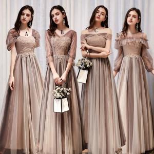 ブライズメイド ドレス ウエディングドレス パーティードレス ロングドレス 結婚式 大きいサイズ 大...