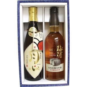 ◆山崎蒸留所樽熟成梅酒◆月心(麦・無濾過)720mL【2本詰合せ】 shooya1230