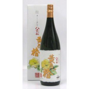 黄色い椿 25度 1.8L 瓶入|shooya1230