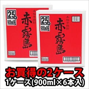 赤霧島 25度 900mL(6本入り) 2ケース販売で全国送料無料!|shooya1230