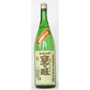 甕の醒 25度 1.8L 瓶入 shooya1230