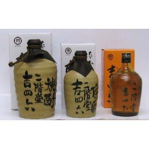 吉四六 720mL 陶器 (カートン入) shooya1230 03