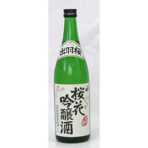出羽桜 桜花吟醸山田錦 720mL|shooya1230