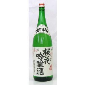 出羽桜 桜花吟醸山田錦 1.8L|shooya1230