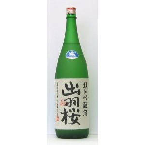 出羽桜 出羽燦々 純米吟醸 本生 1.8L|shooya1230