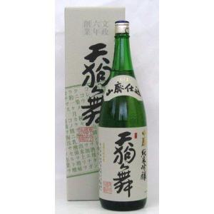 天狗舞 山廃純米吟醸 1.8L|shooya1230