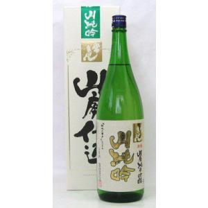 常きげん 山廃純米吟醸 1.8L|shooya1230