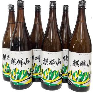 【送料無料】麒麟山 伝統辛口 1.8L 1ケース(6本入り)|shooya1230