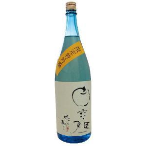 白雪姫 限定大吟醸 1.8L|shooya1230