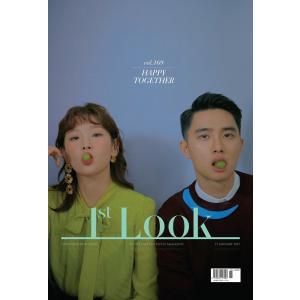 【予約】2019年 2月号 1ST LOOK 169号 EXO DO / SONG SEUNG HUN 画報インタビュー 韓国 雑誌 マガジン Korean Magazine【レビューで生写真5枚】|shop-11