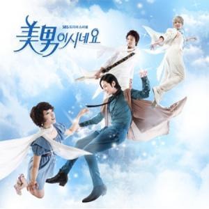 美男 イケメンですね OST PART 2 SBS ドラマ shop-11