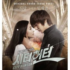 シティーハンター in SEOUL Part.1 OST SBS ドラマ shop-11