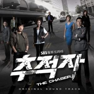 追跡者 OST SBS ドラマ shop-11