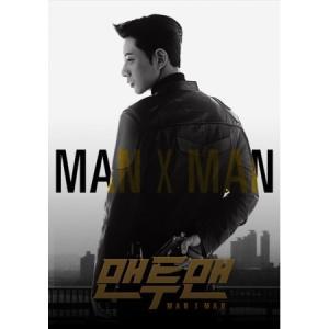【韓国ドラマOST】MAN TO MAN OST マンツーマン JTBC  DRAMA shop-11
