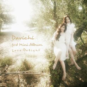 DAVICHI - [LOVE DELIGHT](MINI ALBUM)|shop-11