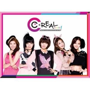 C-REAL - NO NO NO NO NO (MINI ALBUM)|shop-11