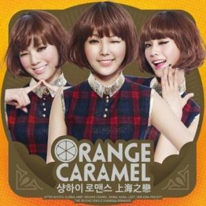 ORANGE CARAMEL - SHANGHAI ROMANCE (SINGLE ALBUM)|shop-11