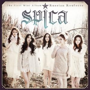 SPICA - RUSSIAN ROULETTE (MINI ALBUM)|shop-11