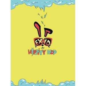 EXID - HIPPITY HOP (MINI ALBUM)|shop-11